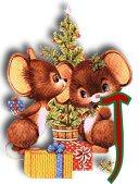 animiertes-weihnachts-alphabet-buchstaben-bild-0377