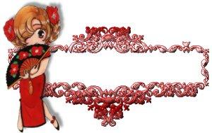 animiertes-namensschild-bild-0026