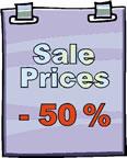 animiertes-verkauf-schlussverkauf-sale-bild-0017