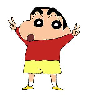 animiertes-shin-chan-bild-0009